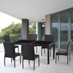 Комплект мебели из иск. ротанга (T246A /Y292A)(AM)