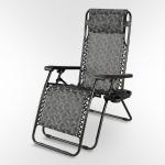Кресло шезлонг Фея Релакс-6B (CH-6B)(AM)