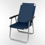 Кресло складное Пикник - 1 (LFT-3470/А)(AM)