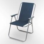 Кресло складное Турист XL-blue (LFT-3463/А)(AM)