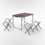 Складной набор мебели Автотурист-2В (8810В)(AM)