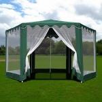 Садовый шатер с москитной сеткой-2x2x2m (AFM-1048H Green)(AM)