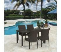 Комплект плетеной мебели T256A/Y380A-W53 Brown 4Pcs (AM)