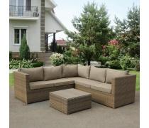 Комплект плетеной мебели YR825B Beige/Grey (AM)