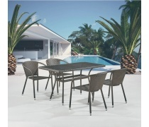 Комплект плетеной мебели T286A/Y137C-W53 Brown (4+1) (AM)