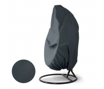 Чехол на подвесное кресло AFM-219DG Dark Grey (AM)
