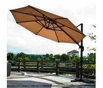 Зонт для кафе AFM-300/8k-Beige (AM)