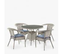 Комплект плетеной мебели Лион-1C T220CT/Y32-W85 Latte 4Pcs (4+1) (AM)