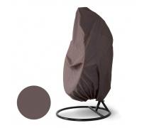 Чехол на подвесное кресло AFM-300DB Dark Brown (AM)