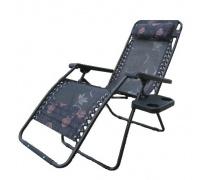 Кресло-шезлонг Фея-Релакс 1B (AM)
