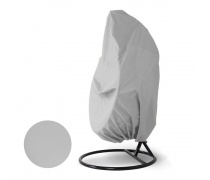 Чехол на подвесное кресло AFM-319LG Light Grey (AM)