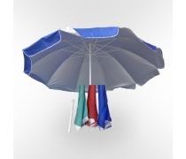 Зонт для дачи и кафе-260см. (UM-260/10k)(AM)