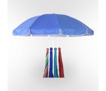 Зонт пляжный от солнца -260см. (UM-260/8D)(AM)