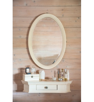 Зеркало настенное ST9333