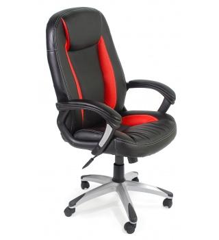 Офисное кресло из искусственной кожи Бриндиси