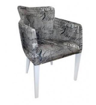 Кресло Круна Коричневый Париж
