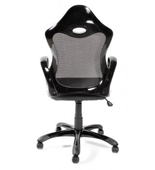 Кресло компьютерное «Ларедо»